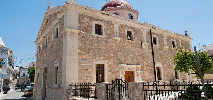 Πανήγυρη Αγίου Γεωργίου, πολιούχου Ιεράπετρας