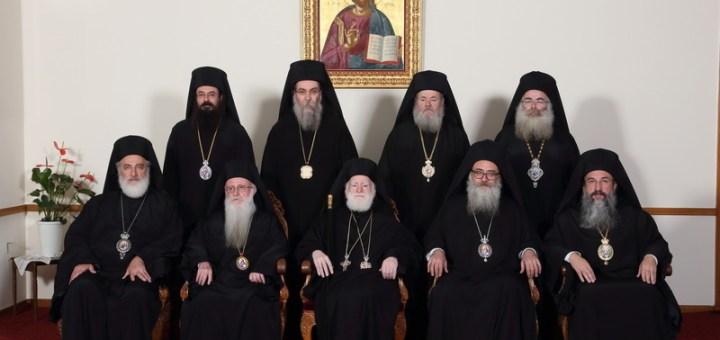 Συνοδική εγκύκλιος Θεοφανείων από την Εκκλησία της Κρήτης