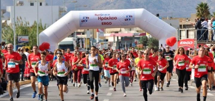 Με επιτυχία οι αγώνες-γιορτή του αθλητισμού, του πολιτισμού και της αλληλεγγύης RUN GREECE 2021 στο Παγκρήτιο Στάδιο