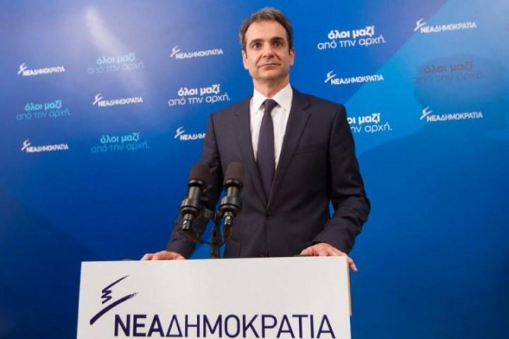 ο νέος πρόεδρος της Νέας Δημοκρατίας, Κυριάκος Μητσοτάκης