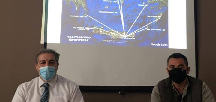 Έλευση τεχνικού κλιμακίου της εταιρείας Ελληνικά Υδατοδρόμια στην Ιεράπετρα