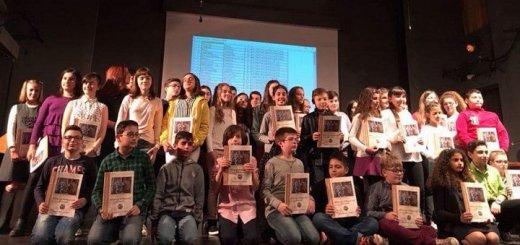 Βράβευση μαθητών από την Ελληνική Μαθηματική Εταιρεία