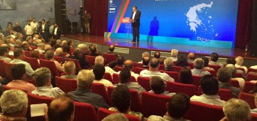 Σταύρος Αρναουτάκης στη λήξη του Αναπτυξιακού Συνεδρίου