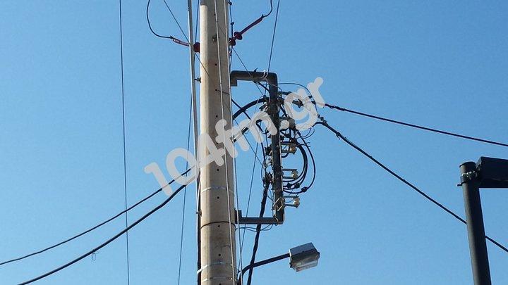 έκτακτη διακοπή ηλεκτρικού ρεύματος απάνω Μεραμπέλλο