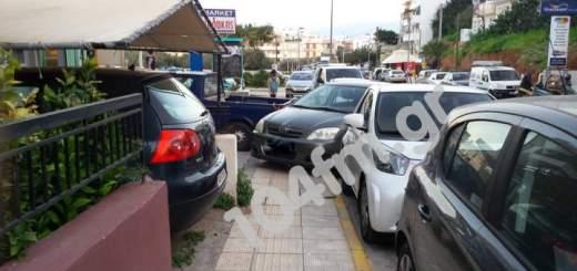 Του Έλληνος ο τράχηλος λογικήν δεν υπομένει