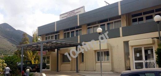 κέντρο αποκατάστασης, εξελίξεις, δήλωση δημάρχου Αγ Νικολάου