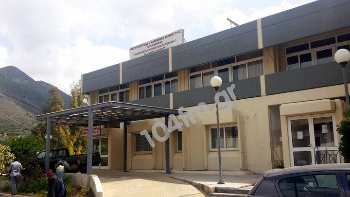 κέντρο αποκατάστασης εξελίξεις, δήλωση δημάρχου Αγ Νικολάου