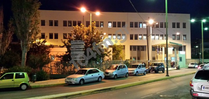 Σύσταση συλλόγου φίλων νοσοκομείου Αγ. Νικολάου