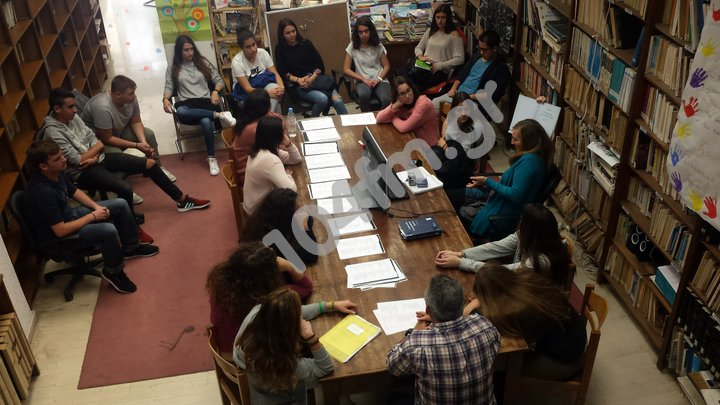 Σχολική βιβλιοθήκη, οργάνωση και λειτουργία