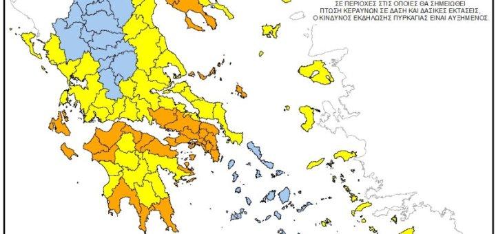 Υψηλός κίνδυνος πυρκαγιάς αύριο Παρασκευή 2 Ιουλίου στις Περιφερειακές Ενότητες Ηρακλείου, Ρεθύμνου και Χανίων