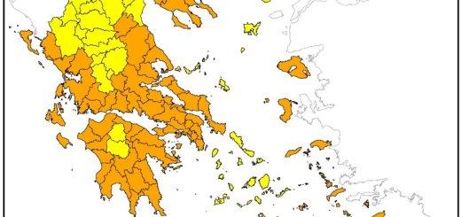 Δευτέρα 2-8-2021 ο Νομός Λασιθίου βρίσκεται σε πολύ υψηλό κίνδυνο πυρκαγιάς (κατηγορία κινδύνου 4)