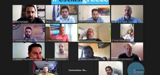 estiasigreece τηλεδιάσκεψη με τον Γενικό Γραμματέα Εμπορίου & Προστασίας Καταναλωτή