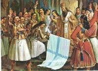 25η Μαρτίου 1821