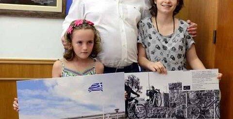 Η Ευρώπη στην Κρήτη - Γενέτειρα της Ευρώπης, βραβεία φωτογραφίας