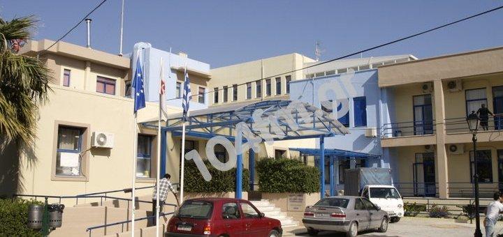 Συμπαράσταση στους 3 που διώκονται για το νοσοκομείο Ιεράπετρας