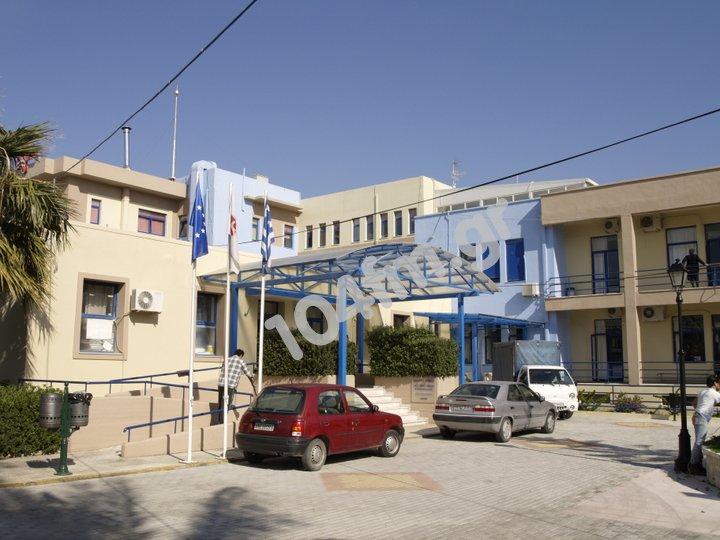 Για το νοσοκομείο Ιεράπετρας, απάντηση στο liberal.gr