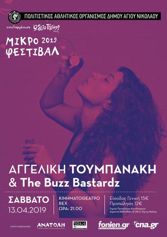 Μικρό Φεστιβάλ - Αγγελική Τουμπανάκη & The Buzz Bastardz