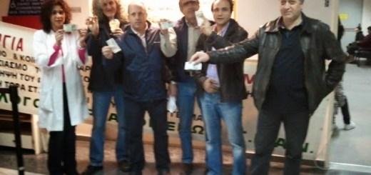 Φωτογραφία από τον αποκλεισμό του ταμείου των 5ευρώ από το Σύλλογο Εργαζομένων Νοσοκομείου Αγ. Νικολάου στις 10/2/2011, όπου συμμετείχε και ο αείμνηστος συνάδελφος μας Γ. Τσαμάνδουρας
