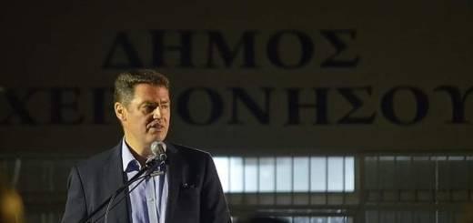 Ο Δήμαρχος Χερσονήσου, ζητά την απόσυρση του νομοσχεδίου, Εκσυγχρονισμός της Χωροταξικής και Πολεοδομικής Νομοθεσίας