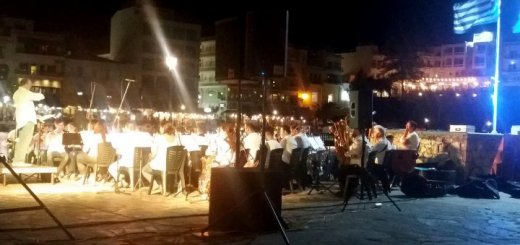 Καλοκαιρινή συναυλία της Φιλαρμονικής Αγίου Νικολάου