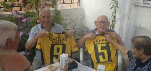 Τιμήθηκαν οι δυο αιωνόβιοι παλαίμαχοι ποδοσφαιριστές της Ελλάδος