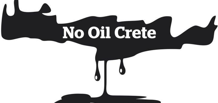 Ανακοίνωση Πρωτοβουλίας Κρήτης Ενάντια στις Εξορύξεις Υδρογονανθράκων
