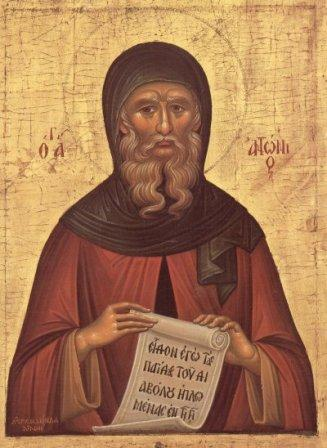 Πανήγυρη Αγίου Αντωνίου Καλαμαύκας