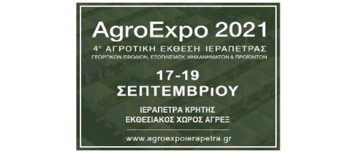 4η Αγροτική έκθεση Ιεράπετρας-AgroExpo2021