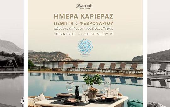 Ledra Hotels and Villas, Ημέρα Καριέρας