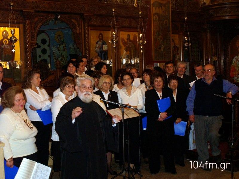 Το τροπάριο της Κασσιανής από τη χορωδία Αγίας Τριάδας