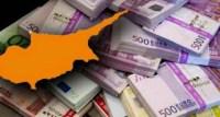 Κύπρος Ευρώ