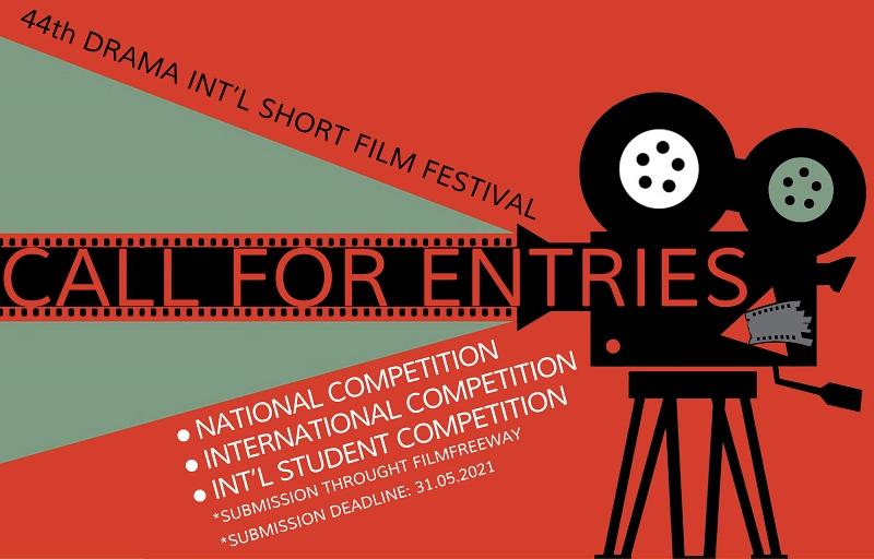 Το Φεστιβάλ Ταινιών Μικρού Μήκους Δράμας περιμένει τις ταινίες σας