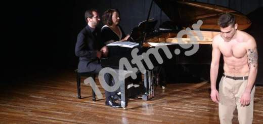 Con-junctions πιάνο για τέσσερα χέρια και χορός
