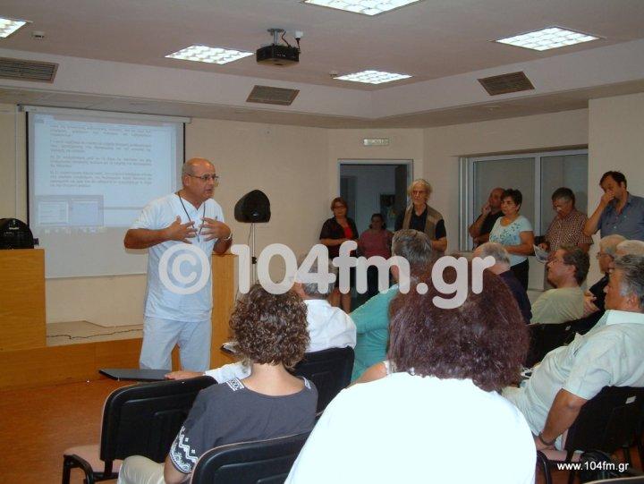 από την έκτακτη συνέλευση των εργαζομένων του νοσοκομείου Αγίου Νικολάου για τα προβλήματα