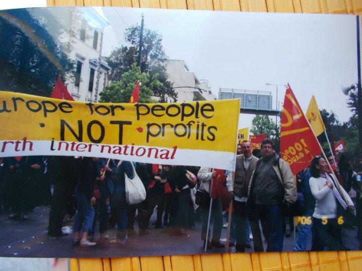 διαδηλώσεις κατά της εκποίηση περιουσίας