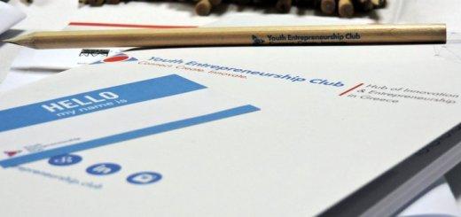 Ξεκινά το Startup Europe Week Crete
