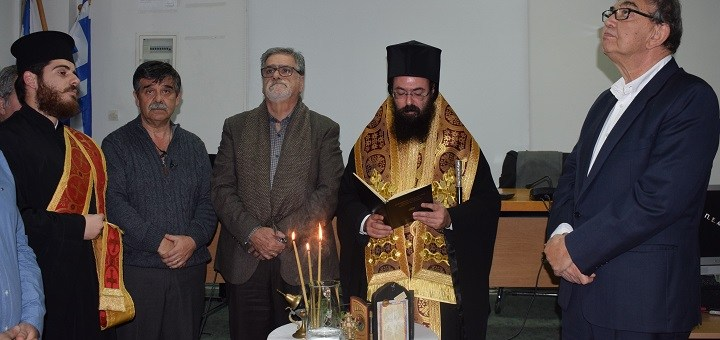 αγιασμός και κοπή της Πρωτοχρονιάτικης πίτας στο Δημοτικό Συμβούλιο Αγίου Νικολάου