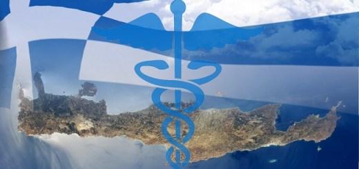 Προκήρυξη θέσεων ειδικευμένων ιατρών για τη Κρήτη