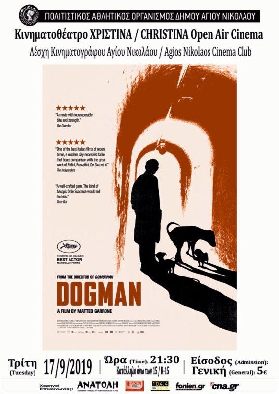 τελευταία προβολή, με την ιταλική ταινία Dogman