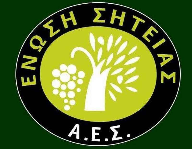 για τους πρώην εργαζόμενους της ΕΑΣ Σητεία, αίτημα σύγκλισης του Περιφερειακού Συμβουλίου