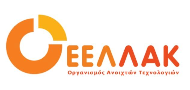 Αναδιανομή Υπολογιστών για τις ανάγκες της εκπαίδευσης στην Κρήτη