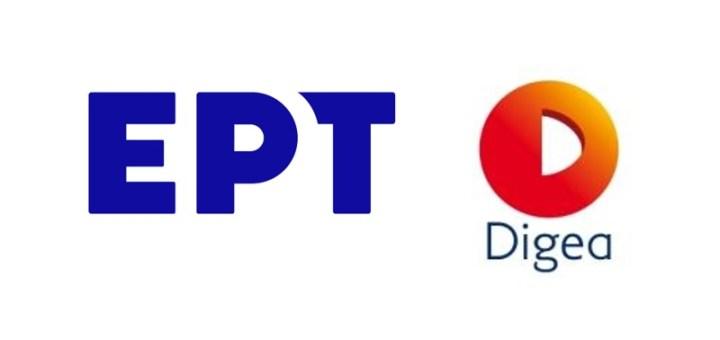 Τη Τετάρτη η αλλαγή συχνοτήτων των τηλεοπτικών σταθμών στη Κρήτη (ψηφιακή μετάβαση)