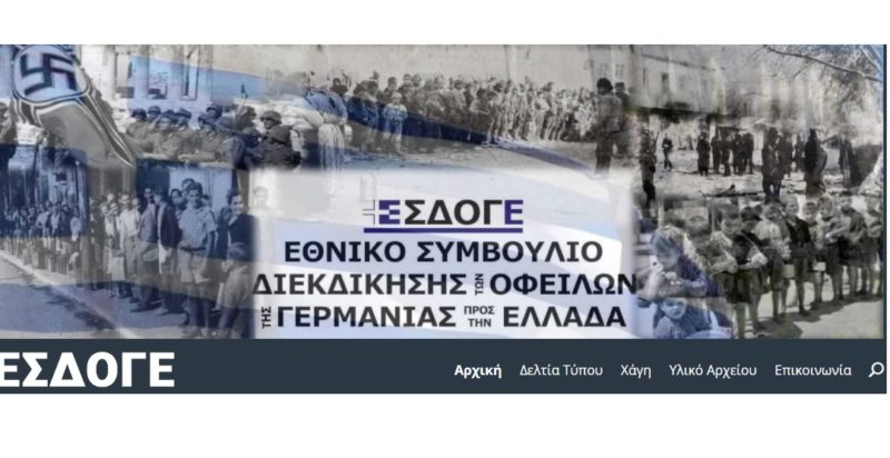 79 χρόνια από την εισβολή της ναζιστικής Γερμανίας στην ανοχύρωτη Αθήνα