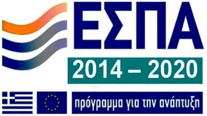 ΕΠ Κρήτη, Επιτροπή Παρακολούθησης, 2η Συνεδρίαση