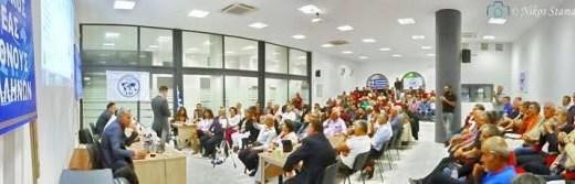 Ελλήνων Συνέλευσις, επίσημη πρώτη στο Λασίθι