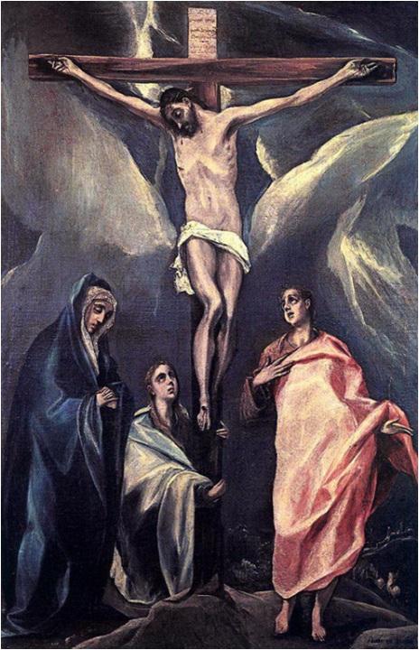 Η απόφαση της καταδίκης του Ιησού Χριστού