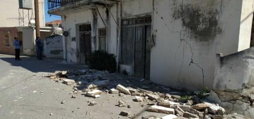 Πρόσκληση για συγκρότηση Μητρώου Εθελοντών Μηχανικών σε κλιμάκια ελέγχου σεισμόπληκτων κτιρίων