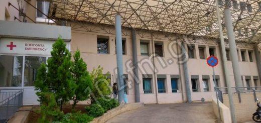 αιτήματα του Συλλόγου Εργαζομένων στο Νοσοκομείο Αγίου Νικολάου προς τον διοικητή