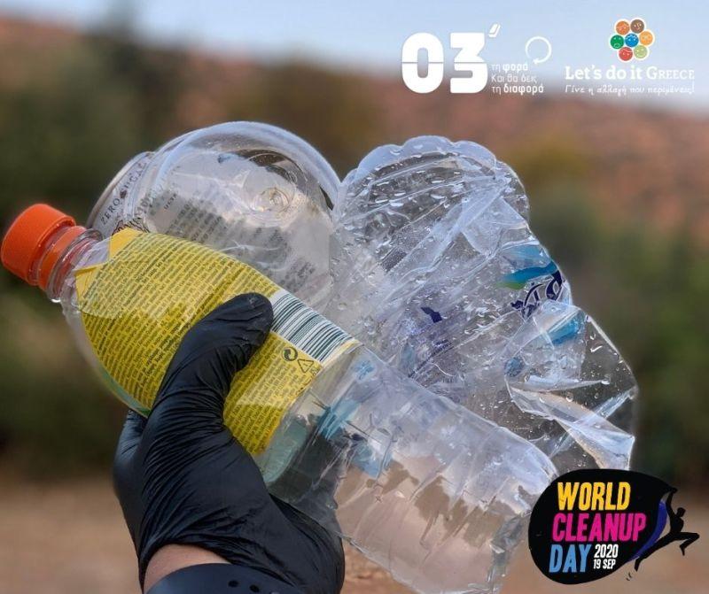 Σάββατο 19 Σεπτεμβρίου: Κορυφώνεται το μεγαλύτερο Green Challenge του καλοκαιριού