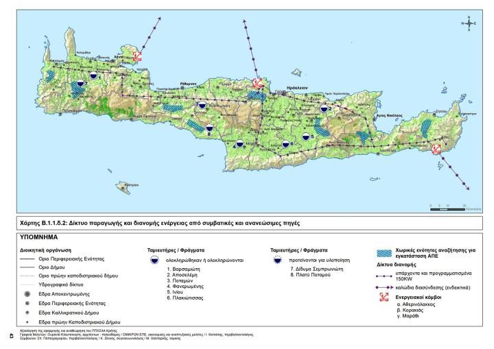 ο χάρτης ενέργειας που προτείνει το χωροταξικό